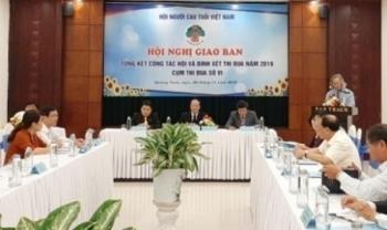 Giao ban Cụm thi đua số VI, Hội NCT Việt Nam: Các cấp Hội hoạt động ổn định, phát triển nhiều hội viên