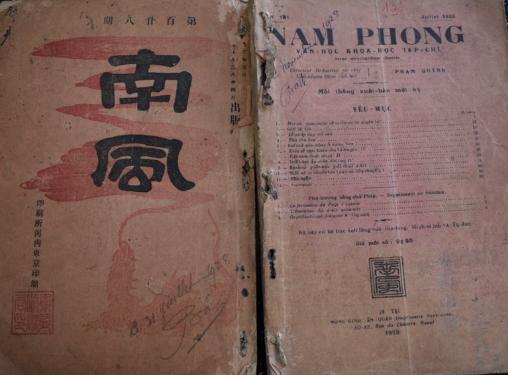 Phong vị Xuân trên báo chí xưa