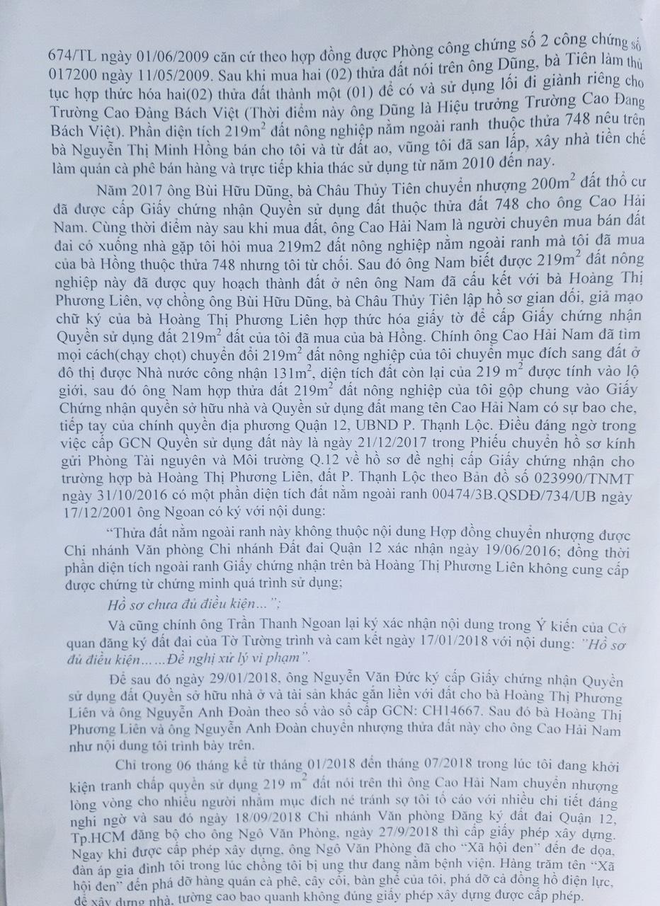 UBND quận 12. TP.Hồ Chí Minh: Cấp sổ đỏ có dấu hiệu không đúng luật, gây khiếu kiện kéo dài!