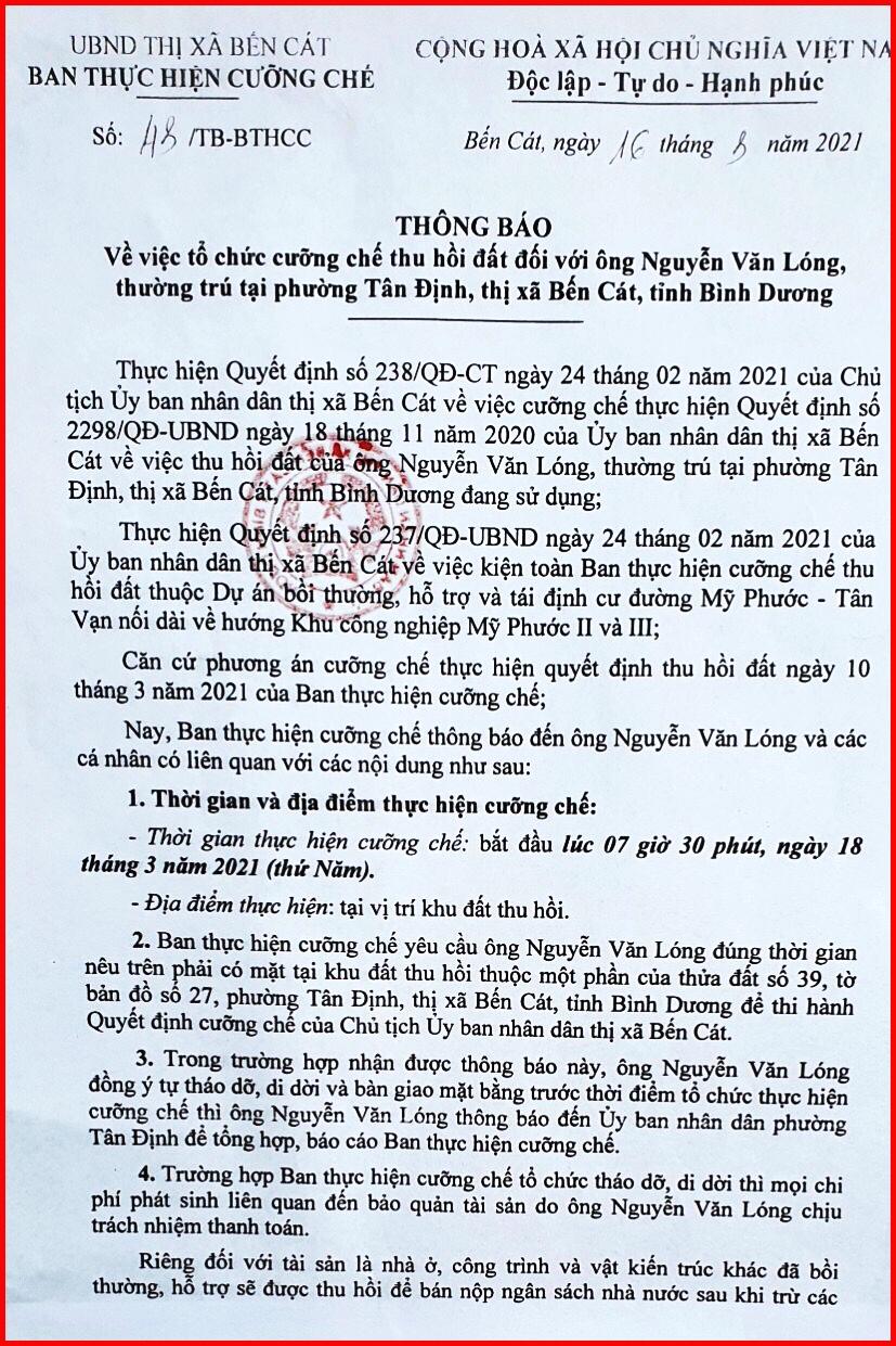 Tổ chức cưỡng chế thu hồi đất cụ ông 90 tuổi, đang bị bệnh nặng, có đúng luật?